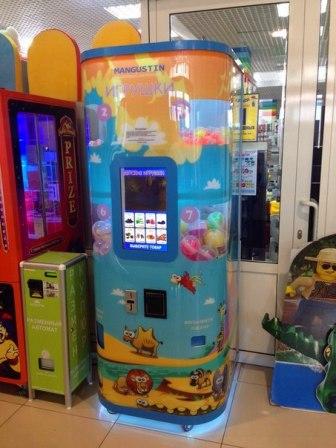 Торговые игровые автоматы стоимость еврослотс казино онлайнi