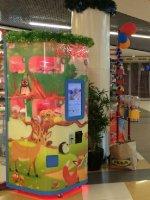 Торговый автомат Лесная сказка украшенный