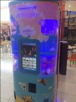 Торговый автомат Игрушки зона фудкорта