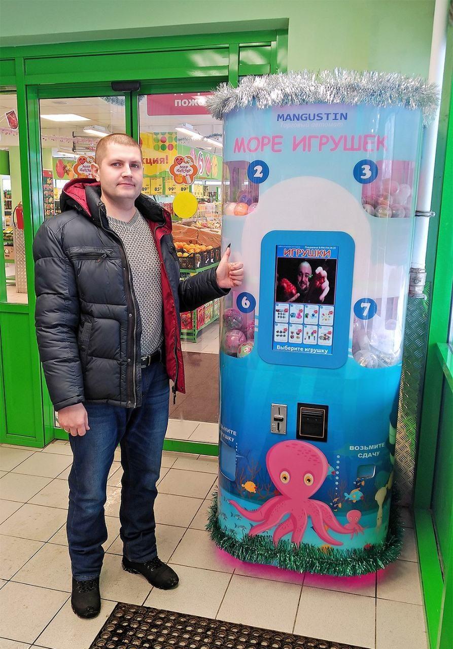 Отзыв торговые автоматы Мангустин